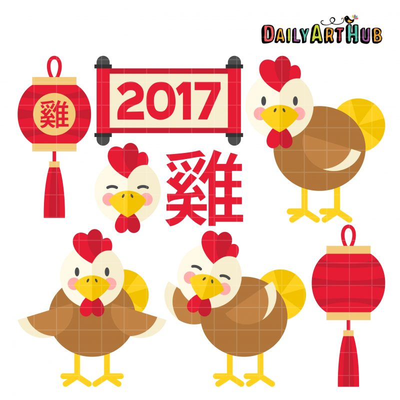 happy-year-of-the-rooster