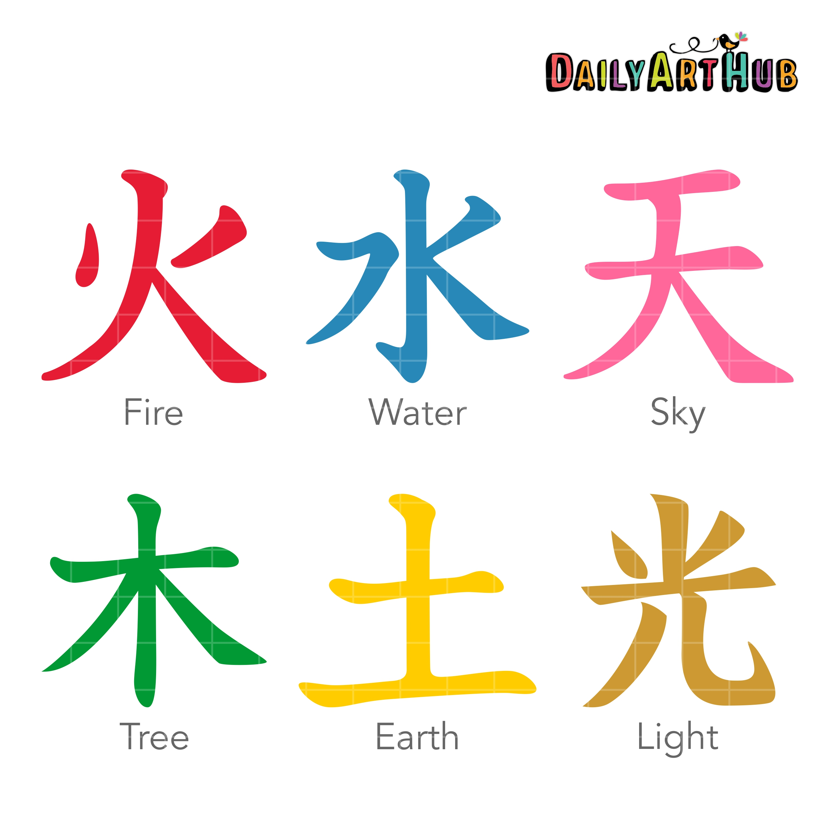 japanese kanji elements clip art set � daily art hub